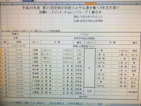 83D576F7-B2E1-4098-95E2-01E6CE8E1058.jpg